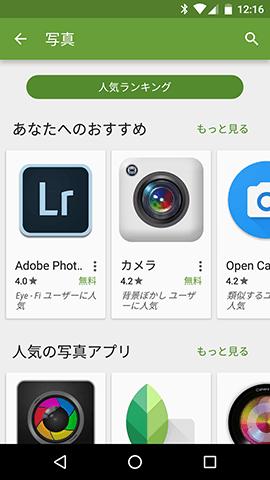 20151113-play-9