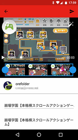 20151114-game-9