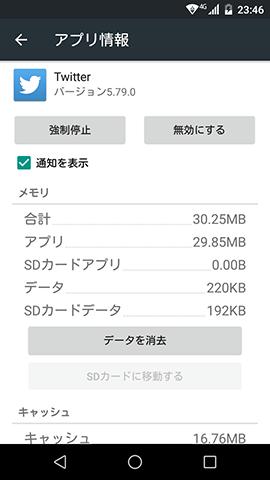 20151115-miyabi-5