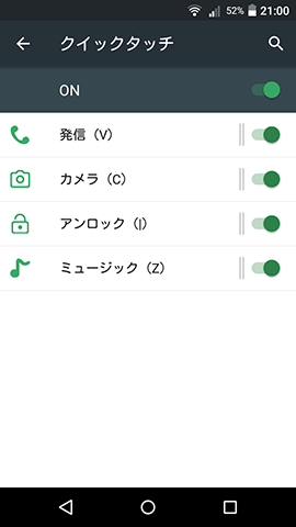 20151115-z530-19