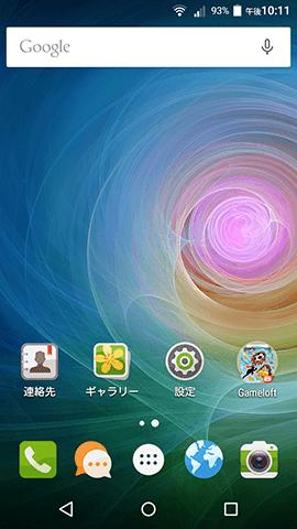 20151115-z530-2