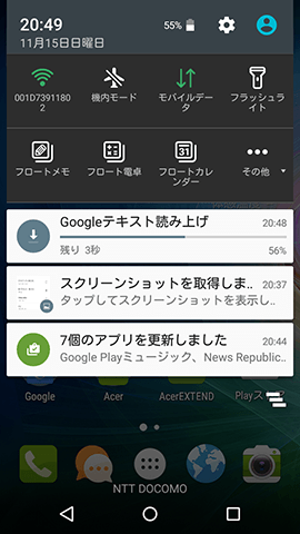 20151115-z530-6