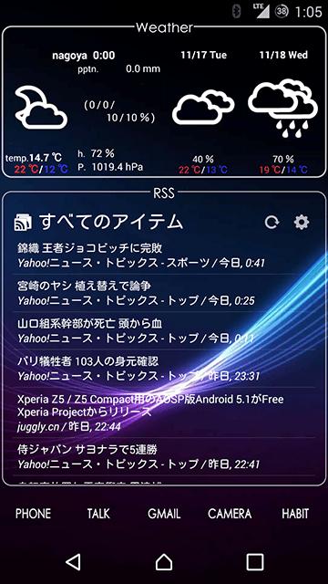 20151117-home-51-2