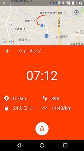 20151120-fit-3