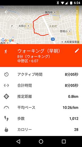 20151120-fit-5