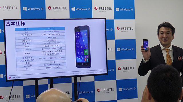 20151124-freetel-3