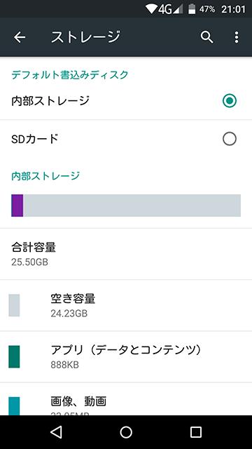 20151125-kiwami-12