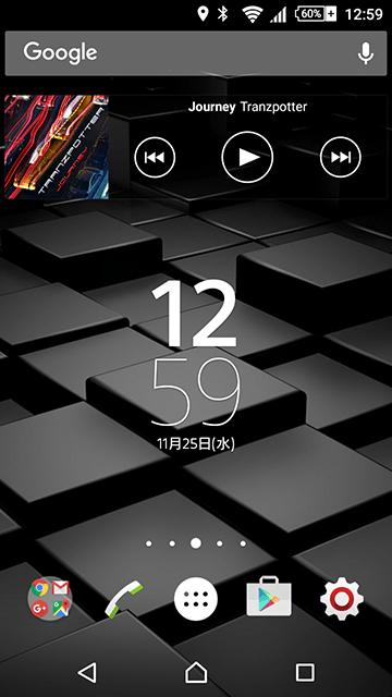 20151125-xperia-10