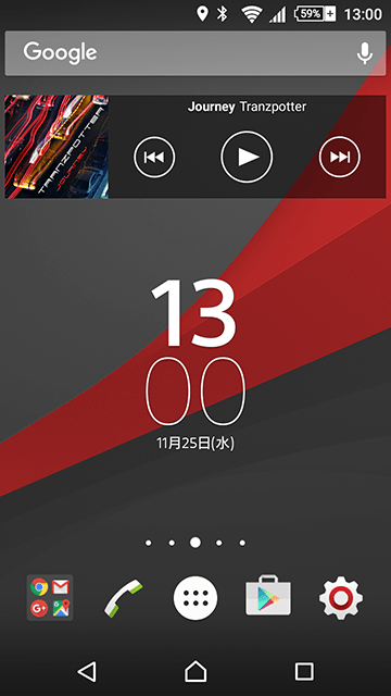20151125-xperia-13