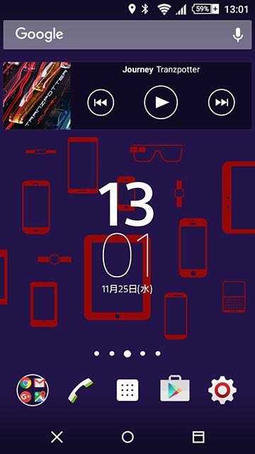20151125-xperia-16