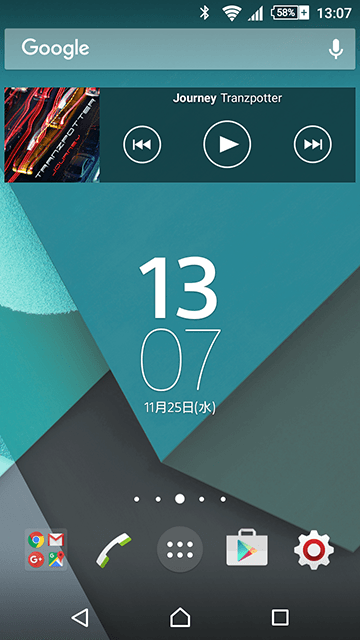 20151125-xperia-31