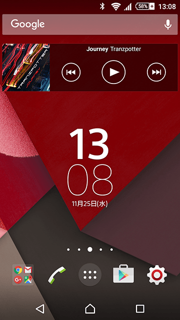 20151125-xperia-34