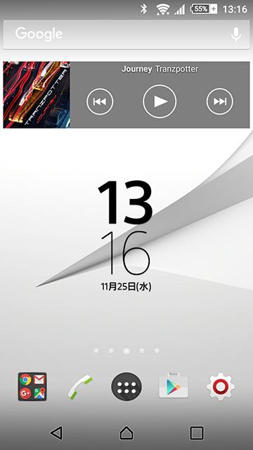 20151125-xperia-49