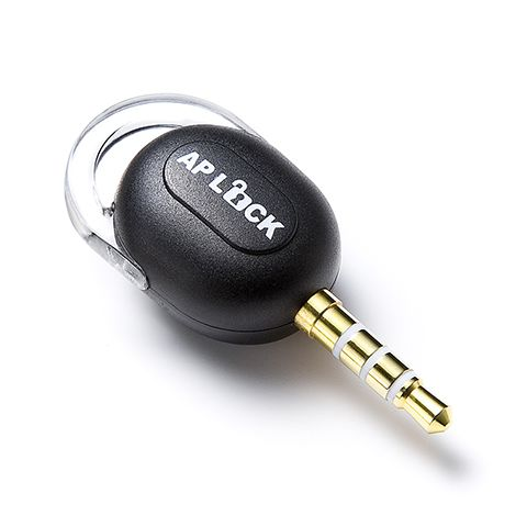 20151126-aplock-6
