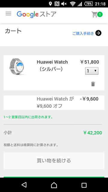 20151127-huaweiwatch-4