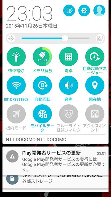 20151127-zenfone5-13