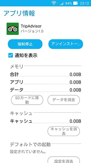 20151127-zenfone5-15