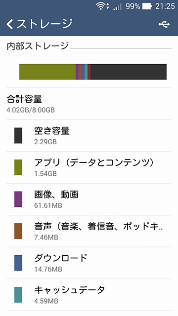 20151127-zenfone5-16
