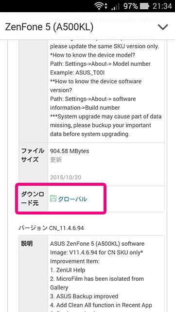 20151127-zenfone5-4
