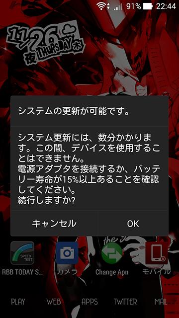 20151127-zenfone5-9