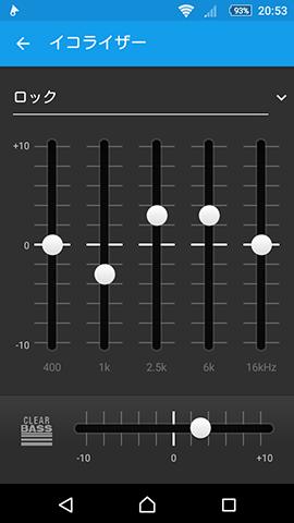 com.kabouzeid.gramophone-7