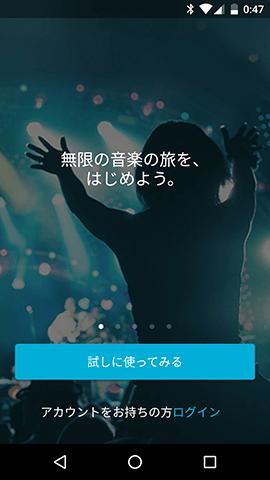 com.skysoft.kkbox.android-1