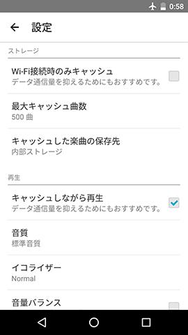 com.skysoft.kkbox.android-11