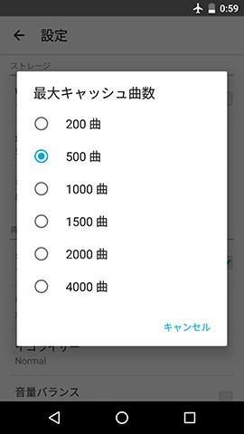 com.skysoft.kkbox.android-12