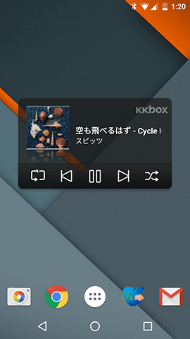 com.skysoft.kkbox.android-15