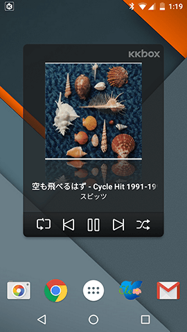 com.skysoft.kkbox.android-16
