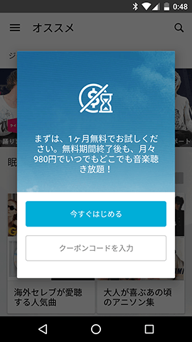 com.skysoft.kkbox.android-2