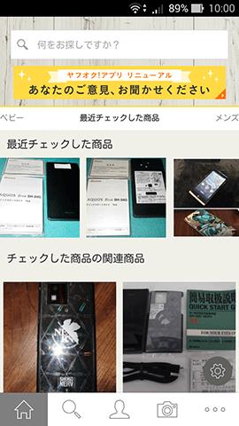 jp.co.yahoo.android.yauction-1