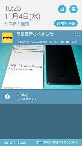 jp.co.yahoo.android.yauction-10