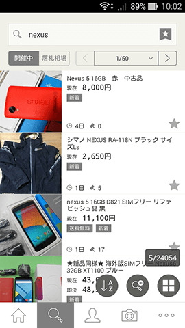 jp.co.yahoo.android.yauction-3