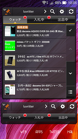 jp.co.yahoo.android.yauction-7