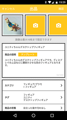 jp.jig.product.otama-11