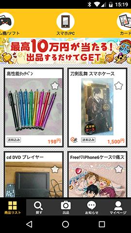 jp.jig.product.otama-5