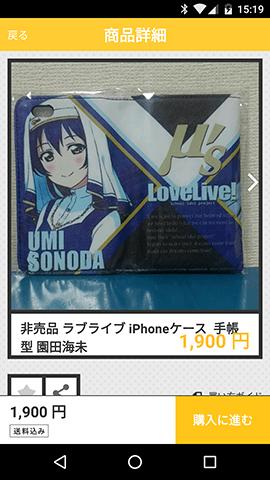 jp.jig.product.otama-6