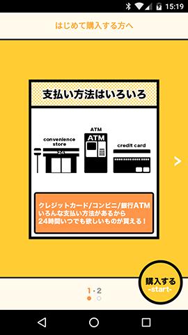 jp.jig.product.otama-7