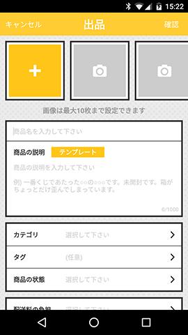 jp.jig.product.otama-9