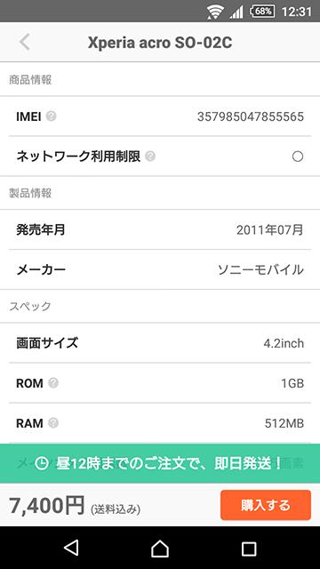 net.trust_r.resma-5