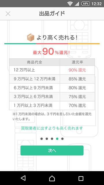 net.trust_r.resma-9