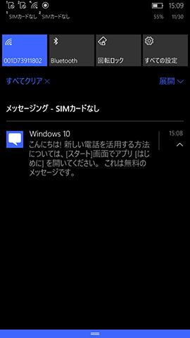 20151201-katana-10