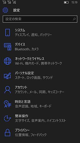 20151201-katana-11