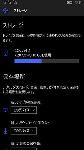 20151201-katana-12