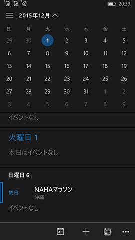 20151201-katana-19