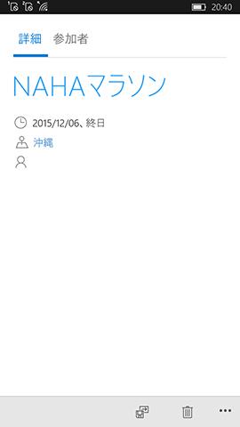 20151201-katana-20