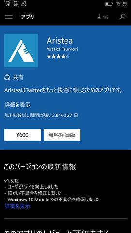 20151201-katana-24