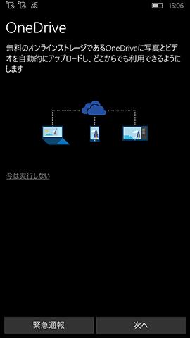 20151201-katana-3