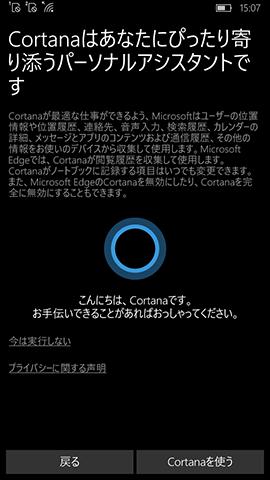 20151201-katana-4